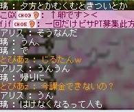 Maple0053_20081212083722.jpg