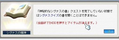 Maple090702_081845.jpg