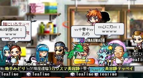 Maple090711_223442.jpg