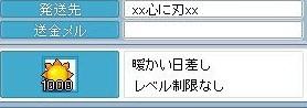 Maple090711_235752.jpg