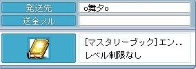 Maple090725_000557.jpg