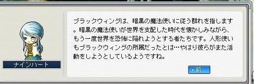 Maple090808_121738.jpg