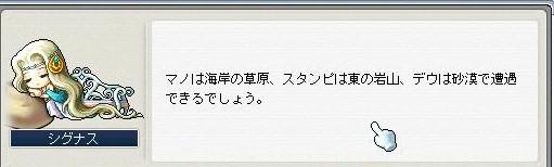 Maple090808_121804.jpg