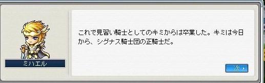 Maple090808_122522.jpg