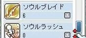 Maple090809_223435.jpg