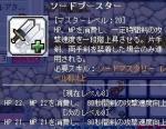 Maple090810_002257.jpg