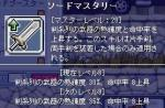 Maple090810_002303.jpg