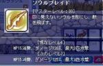Maple090810_002314.jpg