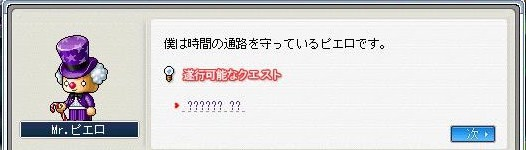 Maple090810_211251.jpg