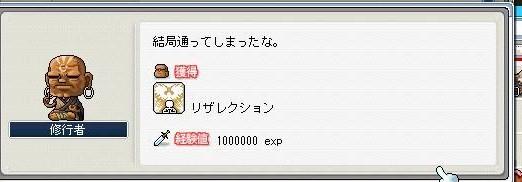 Maple090810_215202.jpg