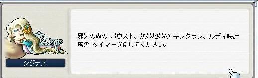 Maple090811_123740.jpg