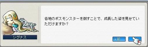 Maple090811_123756.jpg
