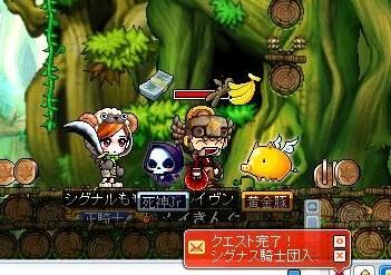 Maple090813_012943.jpg