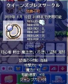 Maple090813_014342.jpg