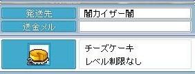 Maple090815_161757.jpg