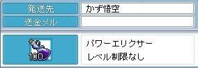 Maple090817_092539.jpg