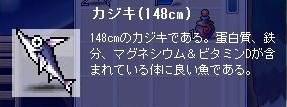 Maple090820_114357.jpg