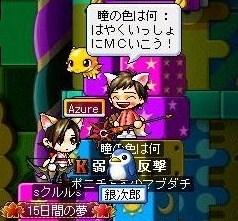 Maple090822_100942.jpg