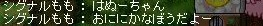 Maple090824_141625.jpg
