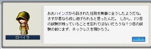 Maple090825_153917.jpg