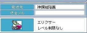 Maple090830_145050.jpg