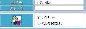 Maple090830_195801.jpg