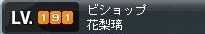 Maple090906_000053.jpg
