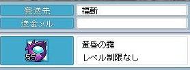 Maple090906_104337.jpg