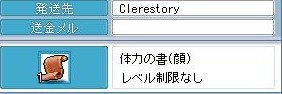 Maple090906_104345.jpg