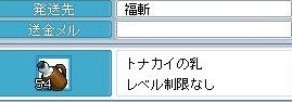 Maple090906_111117.jpg