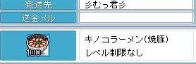 Maple090906_111123.jpg
