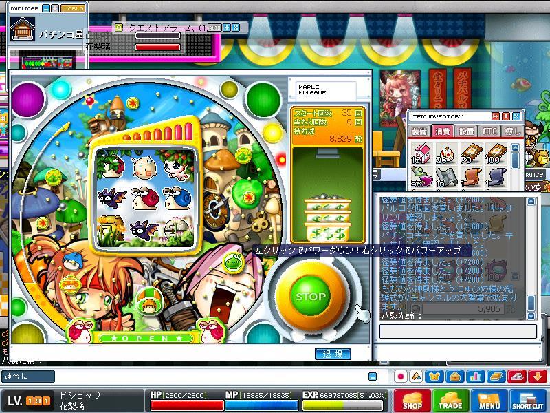 Maple090908_002048.jpg