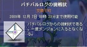 Maple090908_004833.jpg
