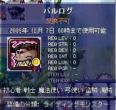 Maple090908_004906.jpg