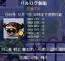 Maple090908_004908.jpg