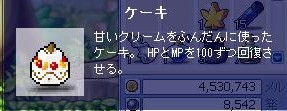Maple090908_220241.jpg