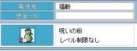 Maple090909_154637.jpg