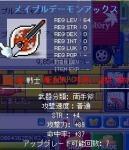 Maple090910_202250.jpg