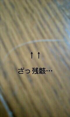 200610262249102.jpg
