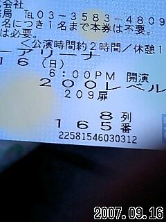 20070917212025.jpg