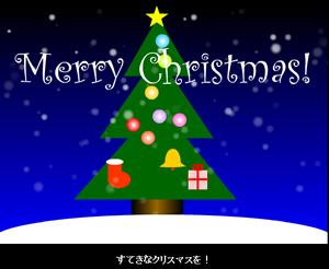 クリスマスカード2007