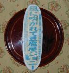 20060723012914.jpg