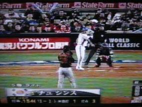 WBC実況パワフルプロ野球