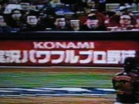 WBC実況パワフルプロ野球アップ