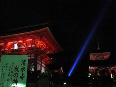 ライトアップの清水寺