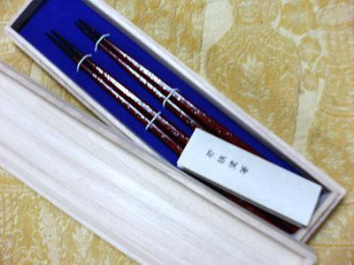 若狭塗り箸