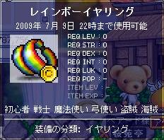 20090410223751