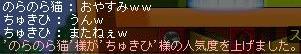 20090529055203