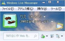 20090623221035