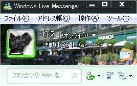 20090623221037